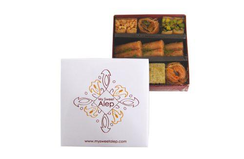 boîte de pâtisseries d'Alep 100g - My Sweet Alep
